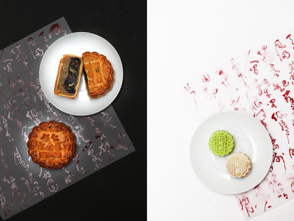 Mooncake Guide 2014: Jiang Nan Chun