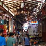 Huimin Street