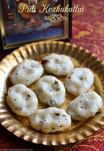 Rice Flour Uppu Kozhukattai