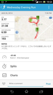 20140820_RunKeeper(Running)