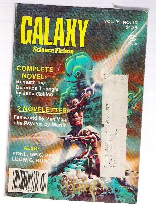 galaxy1970sb-5