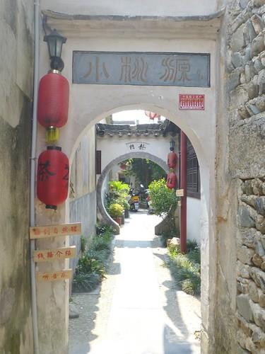 Anhui-Hongcun-Village-Ruelles (11)