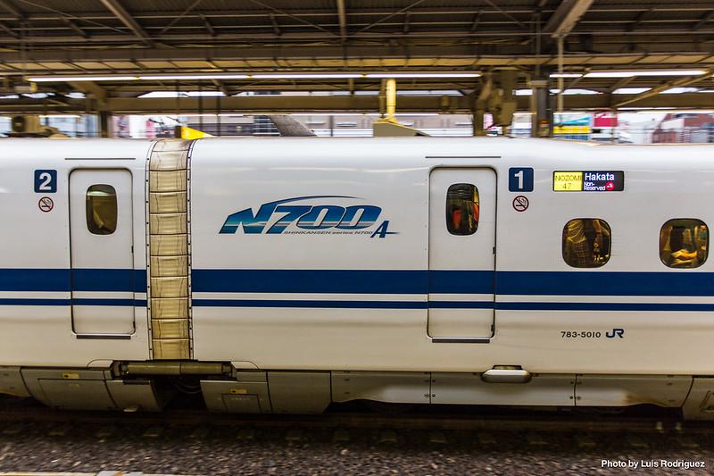 N700A (N700-2000) en Nagoya: versión actualizada a posteriori de un N700 originall