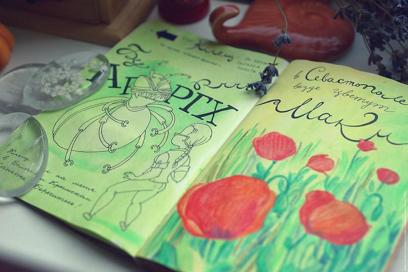 artbook2