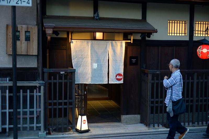 京都 Leica Store