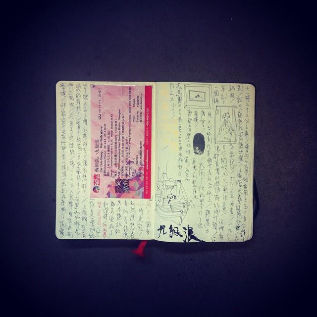 上海筆記(二)。