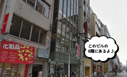 datsumoulabo32-nagoyasakae01