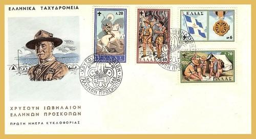 1960.04.23 - Έκδοση Πρόσκοποι - 1η Ημέρα Κυκλοφορίας (1)