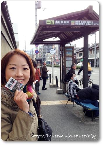 JAP_0381