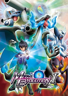 Pokemon Special 35: Pocket Monsters XY Specials - Pokemon Special 35: Tiến Hóa Mega Mạnh Mẽ | Pokemon XY: Mega Evolution | Pokemon XY: Saikyou Mega Shinka || Pokemon XY Special Episode: The Strongest Mega Evolution - Act I | Pokemon XY Special Episode: The Strongest Mega Evolution - Act II | Pokemon