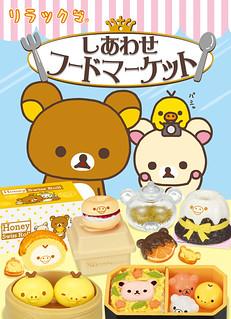 拉拉熊幸福美食超市盒玩推薦