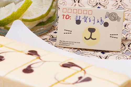 馥貴春重乳酪蛋糕16