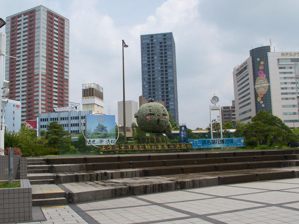 Outside Hamamatsu Station