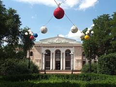 городской дворец културы - City Culture Palace. Tiraspol, Transnistria