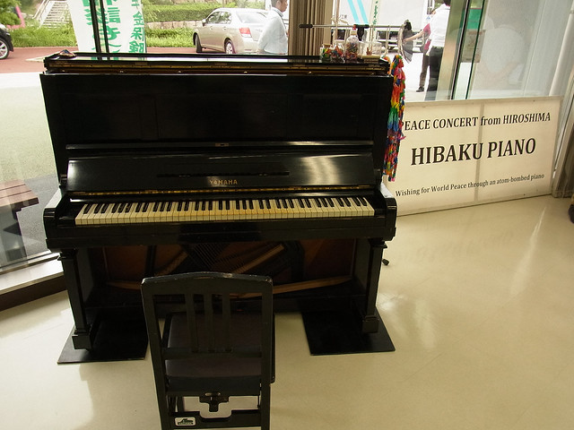 被爆ピアノコンサート