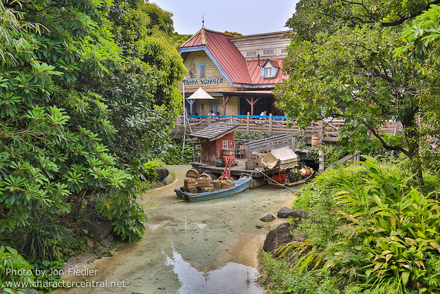 Tokyo May 2014 - Wandering through Adventureland