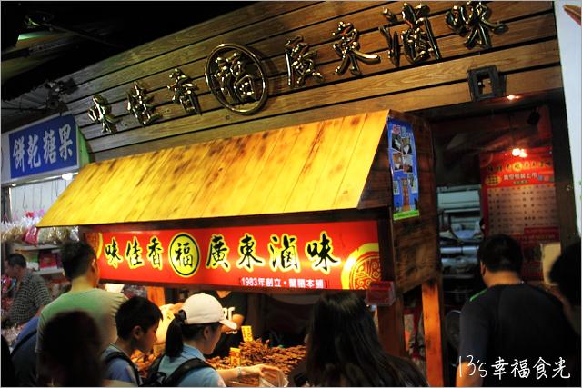 【宜蘭羅東夜市】羅東夜市必吃美食推薦~精選十五攤美味小吃!看這篇就對了!(13食記)