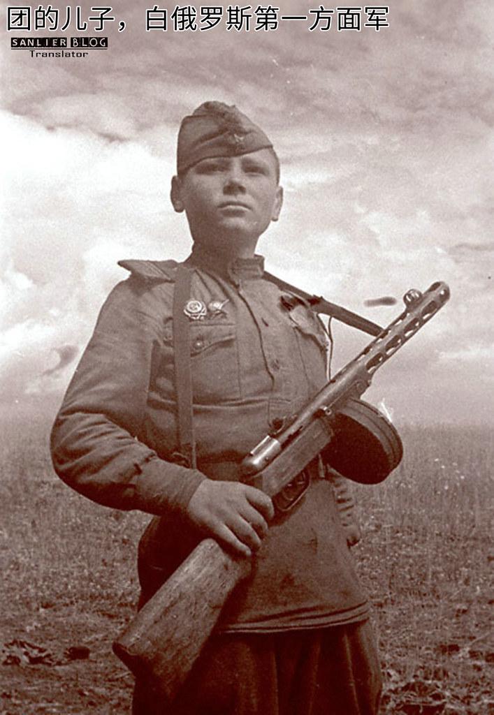 伟大卫国战争中的儿童13