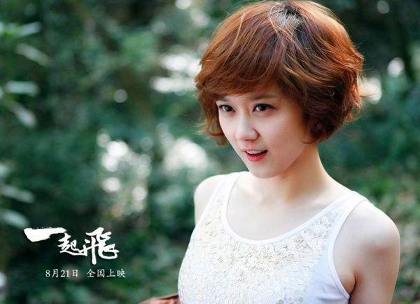 Các kiểu tóc ngắn đẹp! Tóc ngắn ép, uốn xoăn Hàn Quốc jana