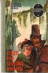 Stāsti par Šerloku Holmsu