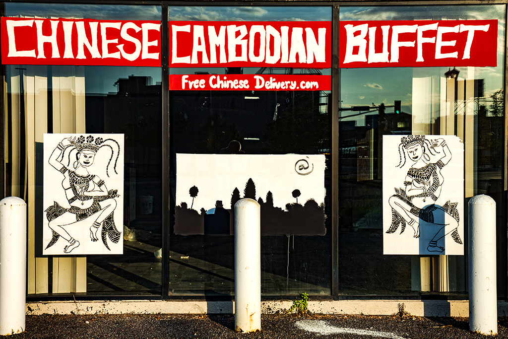CHINESE-CAMBODIAN-BUFFET--St-Paul