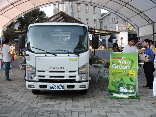 ISUZU-Truck-Farm-01
