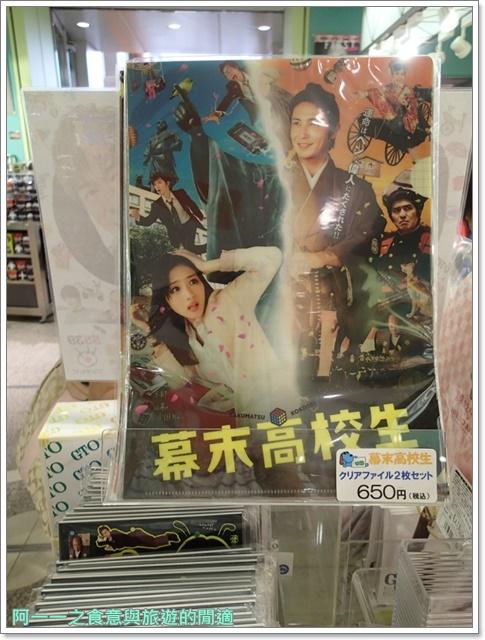 日本旅遊東京自助台場富士電視台hero木村拓哉image050