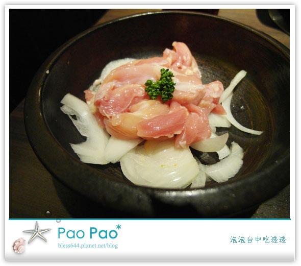 輕井澤鍋物(漢口店)