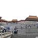Beijing, Forbidden City: by Blue Poppy