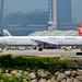 """Air Macau B-MBB """"Fortune"""""""