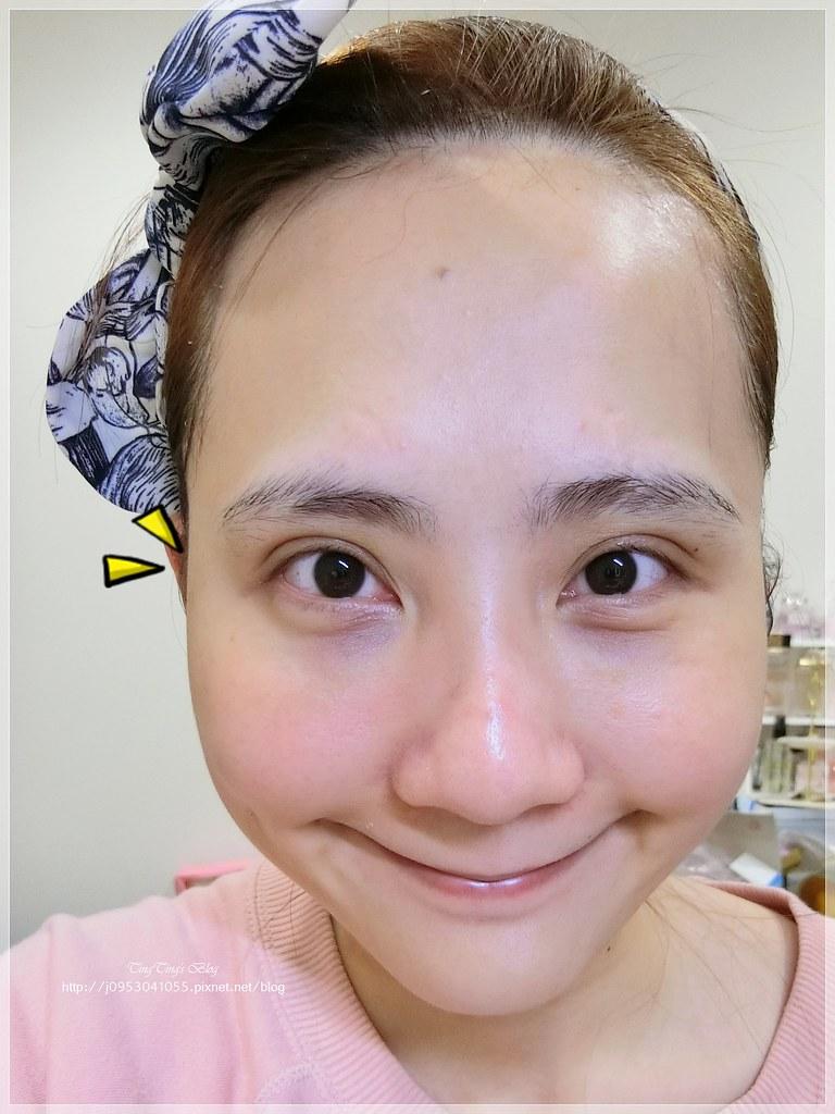 皇家蜂王乳超拉提眼霜 (15)