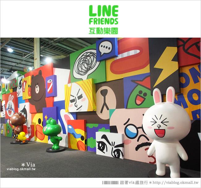 【台中line展2014】LINE台中展開幕囉!趕快來去LINE FRIENDS互動樂園玩耍去!(圖爆多)16