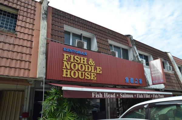 Fish & Noodle House SS20