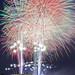 July 4th Celebration by Paul Sirajuddin