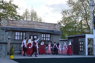 3ο φεστιβάλ παραδοσιακών χορών ακαδημία έρευνας παραδοσιακών χορών 6