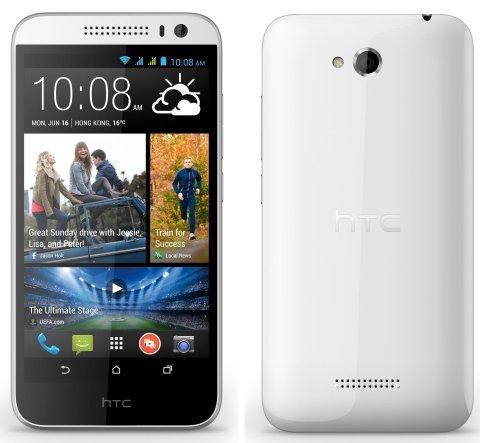 Смартфон HTC Desire 616