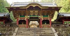 Taiyu-in