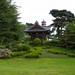 Japanese Gate Garden