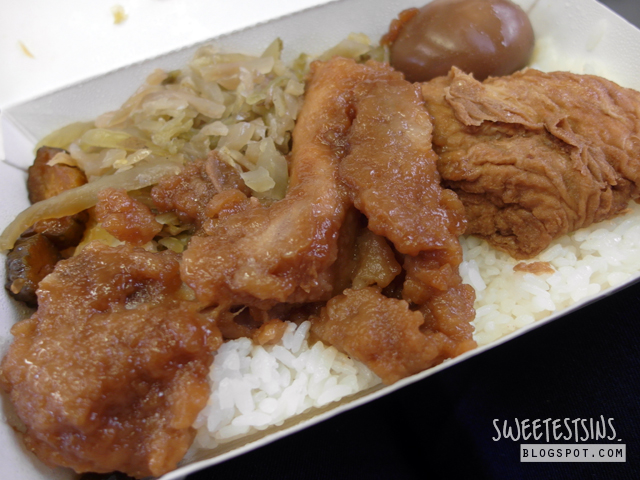 臺鐵便當 Taiwan Railways Bento review