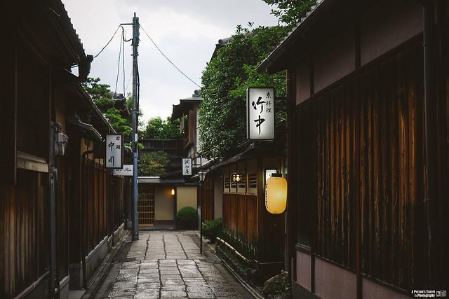 2014_Summer_SanyoArea_Japan_CH1_EP5-9