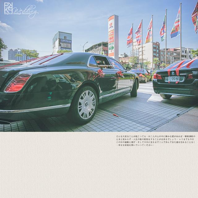 20140712PO-051