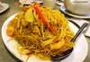 Singapore Fried Noodles at Ho Yuen Kee