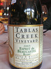 2003 Tablas Creek Esprit du Beaucastel Blanc at Troquet www.troquetboston.com
