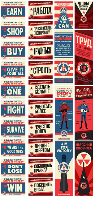 PropagandaPosters01