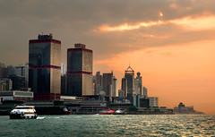 Evening Hong Kong.