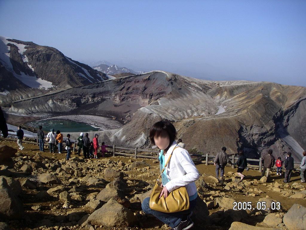 蔵王のお釜20050503 (21)