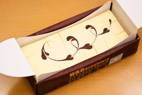 辦公室下午茶-人氣團購美食-馥貴春重乳酪蛋糕 (1)