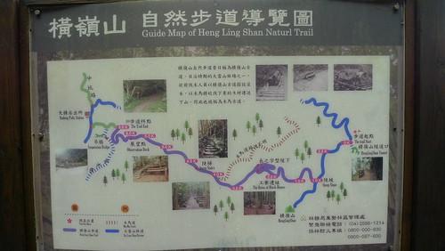 20140809-橫嶺山步道 (25)