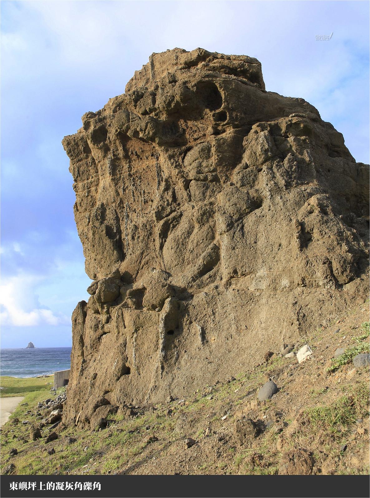 東嶼坪上的凝灰角礫岩