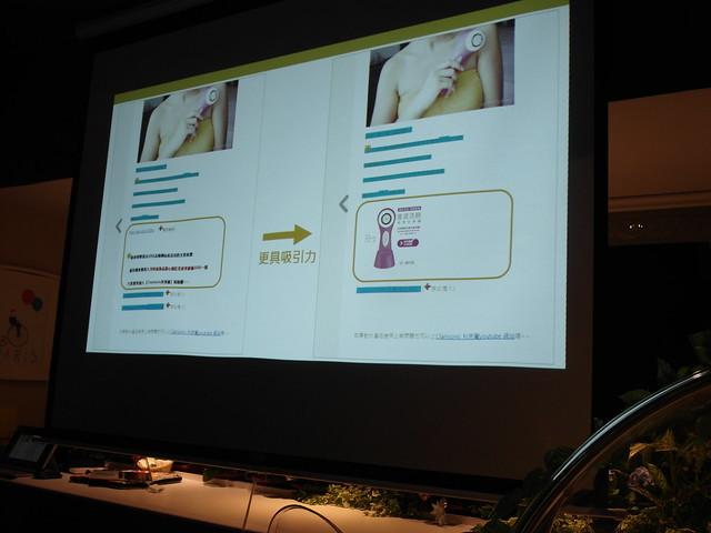meepshop 行銷業務副理 Eason 為大家介紹 meepshop 主要服務 @痞客邦Pixnet「痞市集」說明會